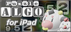 Puzzle ALGO for iPad